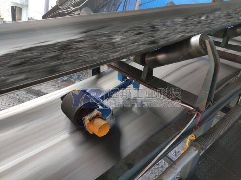 陕西榆林煤矿电子皮带秤案例
